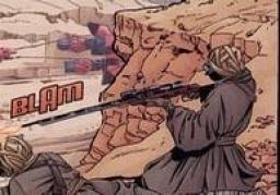 Fusil à Projectiles Tusken