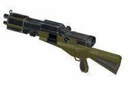 Fusil à Répétition Lourd Impérial