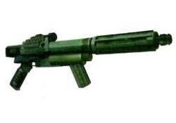 Fusil Blaster ARC-9965
