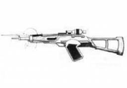 Fusil Blaster BlasTech 500 ESPO