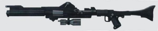 Un Fusil Blaster DC-15.