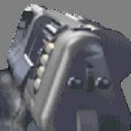 Fusil à Répétition Impérial