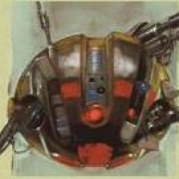 Droïde Traqueur DSK-1 Deathsrike