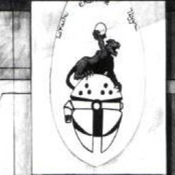 Bha'lir Noir