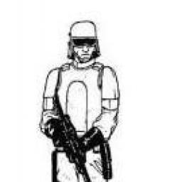 Forces Spéciales de l'Armée Impériale