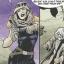 Mara affronte Joruus