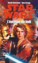 Couverture de L'épreuve du Jedi